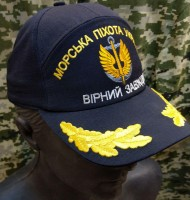 Бейсболка з вишивкою Морська Піхота Вірний Завжди (темно-синя)