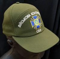 Бейсболка з вишивкою Військова Контррозвідка СБУ (олива)