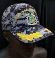 Бейсболка з вишивкою Морська Охорона (піксель ВМСУ)