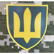 Наліпка Тризуб ЗСУ Збройні Сили України 6х5.5см