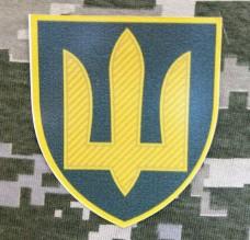 Купить Наліпка Тризуб ЗСУ Збройні Сили України 8х7см в интернет-магазине Каптерка в Киеве и Украине