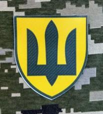 Купить Наліпка Тризуб ВСП 8х7см (жовтий) в интернет-магазине Каптерка в Киеве и Украине