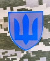 Наліпка Тризуб Гірська Піхота 8х7см