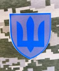 Наліпка Тризуб Гірська Піхота 6х5.5см