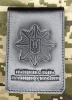 Обкладинка Поліція посвідчення і жетон шкіряна (чорна)