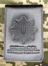 Купить Обкладинка Поліція посвідчення і жетон шкіряна (чорна) в интернет-магазине Каптерка в Киеве и Украине