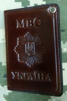Обкладинка МВС посвідчення шкіра Prestige (коричнева з люверсом і пластиковим шевроном)
