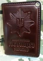 Обкладинка Поліція посвідчення шкіра Prestige (коричнева з люверсом і пластиковим шевроном)