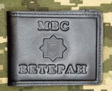 Обкладинка МВС Ветеран посвідчення шкіряна (чорна з люверсом)