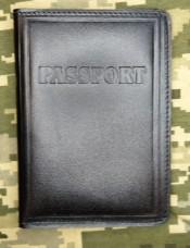 Обкладинка шкіряна Паспорт (чорна)