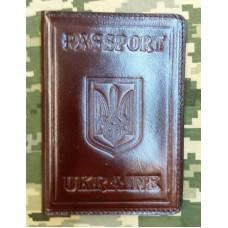 Обкладинка Паспорт тризуб шкіра Prestige (коричнева)