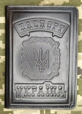 Обкладинка Паспорт шкіряна (чорна)