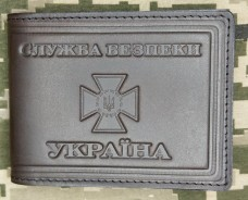 Обкладинка СБУ посвідчення шкіряна (коричнева з люверсом і додатковим карманом)