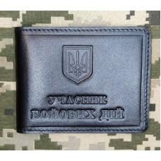 Обкладинка УБД Учасник Бойових Дій шкіряна (чорна з люверсом)