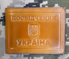 Обкладинка Посвідчення Україна шкіра Prestige (руда з люверсом)