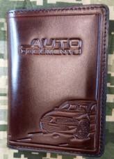 Обкладинка Посвідчення Водія mini 1 клапан шкіра Prestige (коричнева)