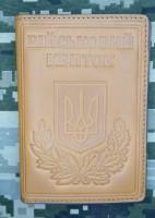 Обкладинка Військовий Квиток шкіряна (руда)