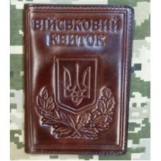 Обкладинка Військовий Квиток шкіра Prestige (коричнева)