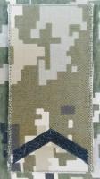 Погон Старший Солдат ЗСУ ММ14 Згідно Наказу 238 універсальний: муфта-липучка