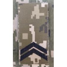 Погон Молодший Сержант ЗСУ ММ14 Згідно Наказу 238 універсальний: муфта-липучка