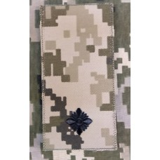 Погон Молодший Лейтенант ЗСУ ММ14 Згідно Наказу 238 універсальний: муфта-липучка