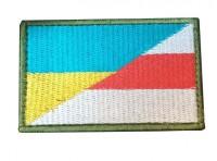 Нашивка прапор України і Білорусі