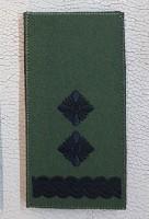 Погон Підполковник ЗСУ Олива Згідно Наказу 238 універсальний: муфта-липучка