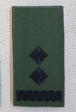 Погон Підполковник ЗСУ Олива Згідно Наказу 238 липучка