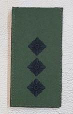 Погон Ст. Лейтенант ЗСУ Олива Згідно Наказу 238 липучка