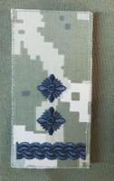 Погон Підполковник ЗСУ ММ14 Згідно Наказу 238 універсальний: муфта-липучка