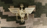 Емблема на комірець ДССТ