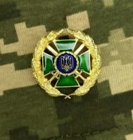 Емблема на комірець ДПСУ