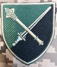 Нарукавний знак Командування Морської Піхоти (польовий)