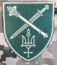 Нарукавний знак Оперативне Командування «Північ» (польовий)