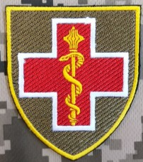Купить Нарукавний знак Командування Медичних сил ЗСУ (кольоровий) в интернет-магазине Каптерка в Киеве и Украине