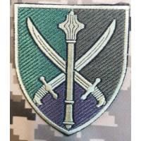 Нарукавний знак Командування Об'єднаних Сил (польовий)