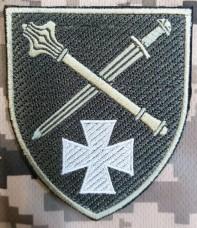 Нарукавний знак Оперативне Командування «Захід» (польовий)