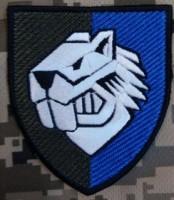 Нарукавний знак 808 окремий понтонно-мостовий полк
