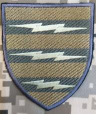 Нарукавний знак 3 окрема бригада зв'язку (польовий)