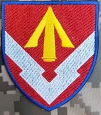Нарукавний знак 434 центральна ракетна база (кольоровий)