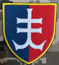 Нарукавний знак 35 ОБрМП (кольоровий)