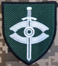 Нарукавний знак 8 Командний Пункт Армійської Авіації (кольоровий)