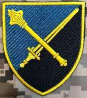 Нарукавний знак Командування Морської Піхоти (кольоровий)