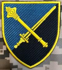 Купить Нарукавний знак Командування Морської Піхоти (кольоровий) в интернет-магазине Каптерка в Киеве и Украине