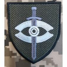 Нарукавний знак 8 Командний Пункт Армійської Авіації (польовий)