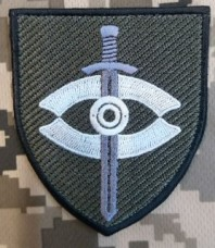 Купить Нарукавний знак 8 Командний Пункт Армійської Авіації (польовий) в интернет-магазине Каптерка в Киеве и Украине