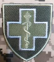 Нарукавний знак Командування Медичних сил ЗСУ (польовий)