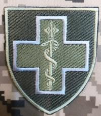 Купить Нарукавний знак Командування Медичних сил ЗСУ (польовий) в интернет-магазине Каптерка в Киеве и Украине