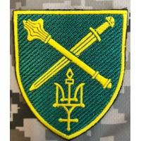 Нарукавний знак Оперативне Командування «Північ» (кольоровий)