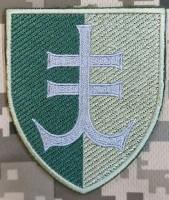 Нарукавний знак 35 ОБрМП (польовий)